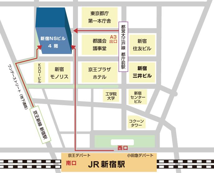 新宿駅からの地図